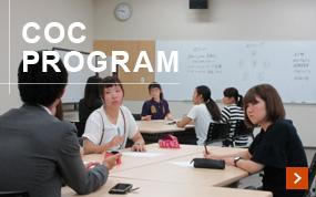 COC Program