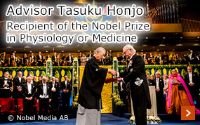 Advisor Tasuku Honjo Recipient of the Nobel Prize in Physiology or Medicine