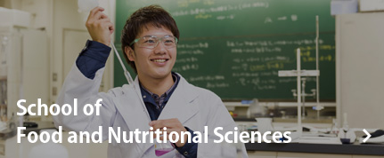 School of Food and Nutritional Sciences