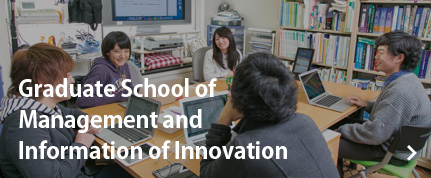 Graduate School of Management and Information of Innovation