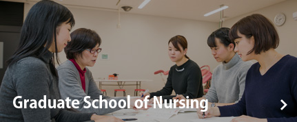 Graduate School of Nursing