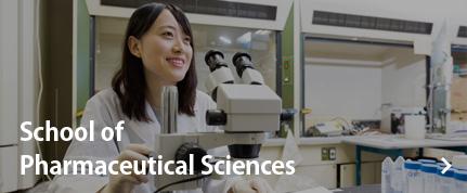 School of Pharmaceutical Sciences